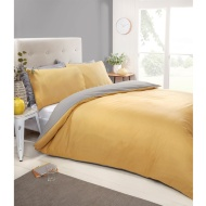 Silentnight Reversible King Duvet Set - Ochre