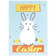 Happy Easter - Easter Card