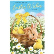 Special Easter Wishes - Easter Card