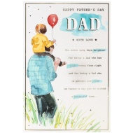 Father's Day Card - Watercolour