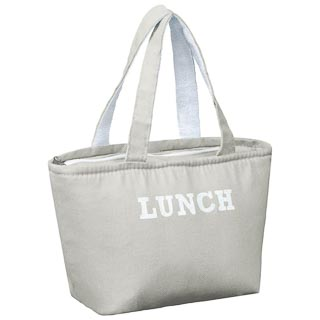 Insulated Canvas Lunch Bag - Grey
