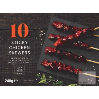 10 Sticky Chicken Skewers 240g