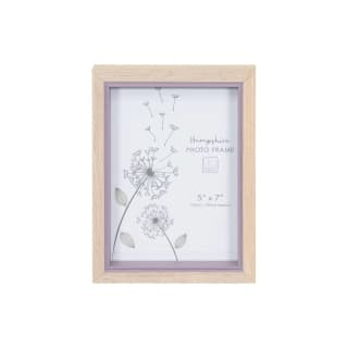 "Hampshire Wooden Frame 5 x 7"" - Heather"